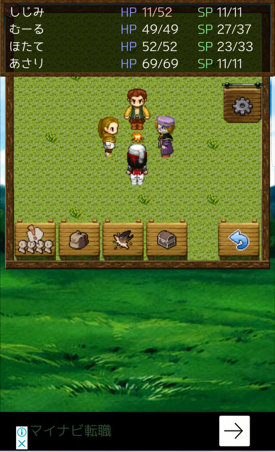 ダンジョンRPG キャンプ画面