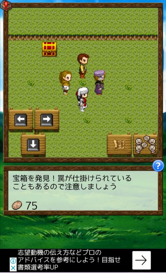 ダンジョンRPG ダンジョン内3