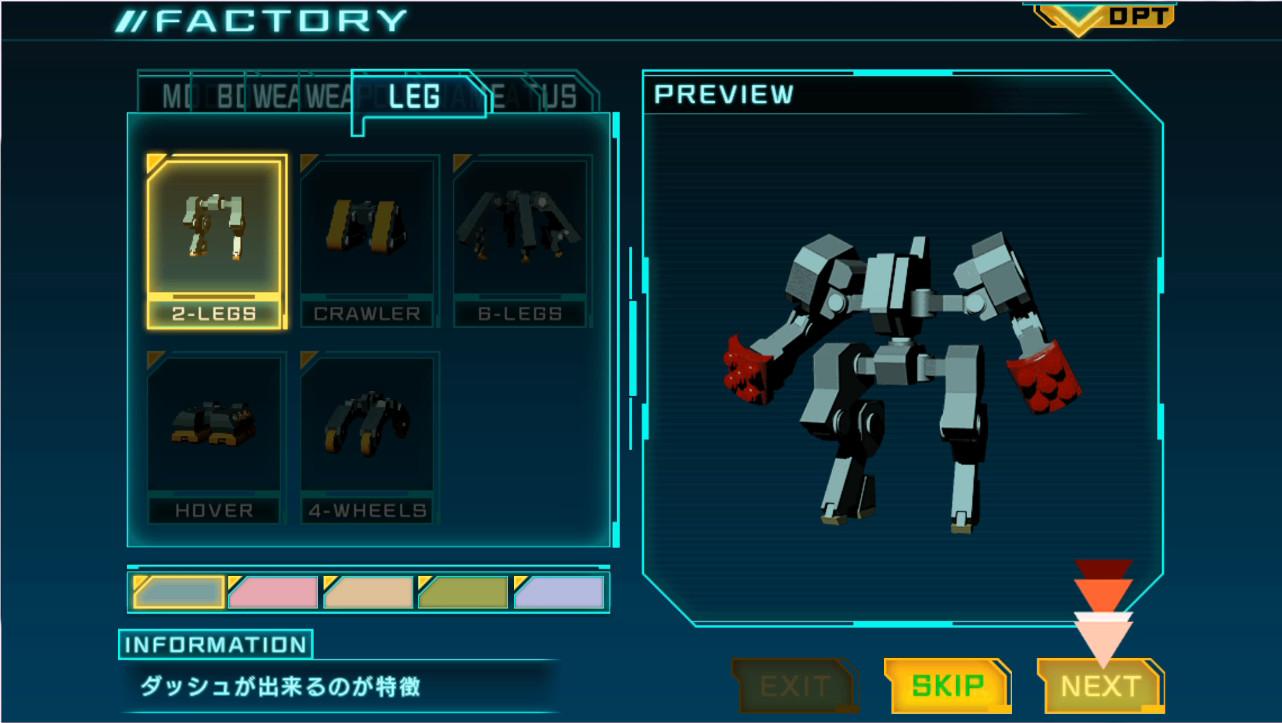 ロボット コンストラクション ロボット作成2