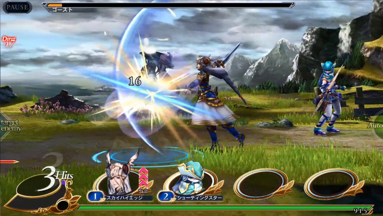 ヴァルキリーアナトミア 戦闘画面3