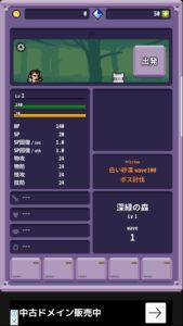 PocketCrawler メイン画面