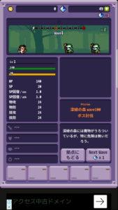 PocketCrawler ゲームスタート