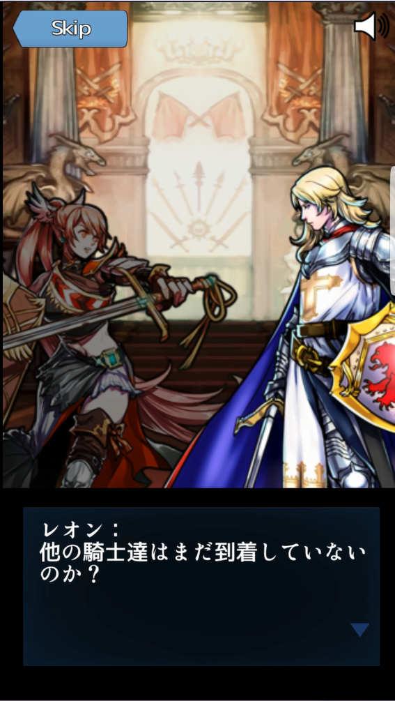 聖杯の騎士団 レオン