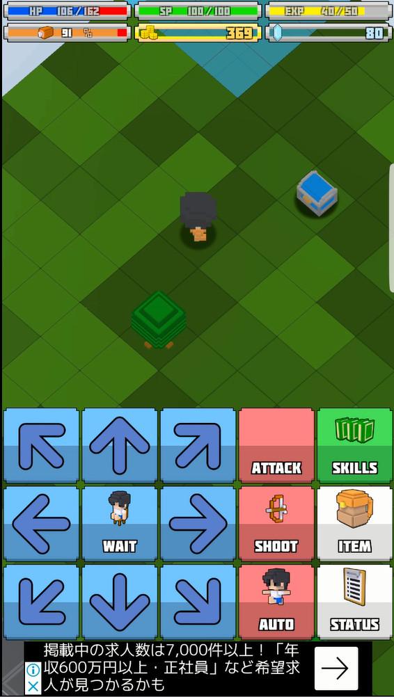 タクティクスRPG 青い宝箱発見
