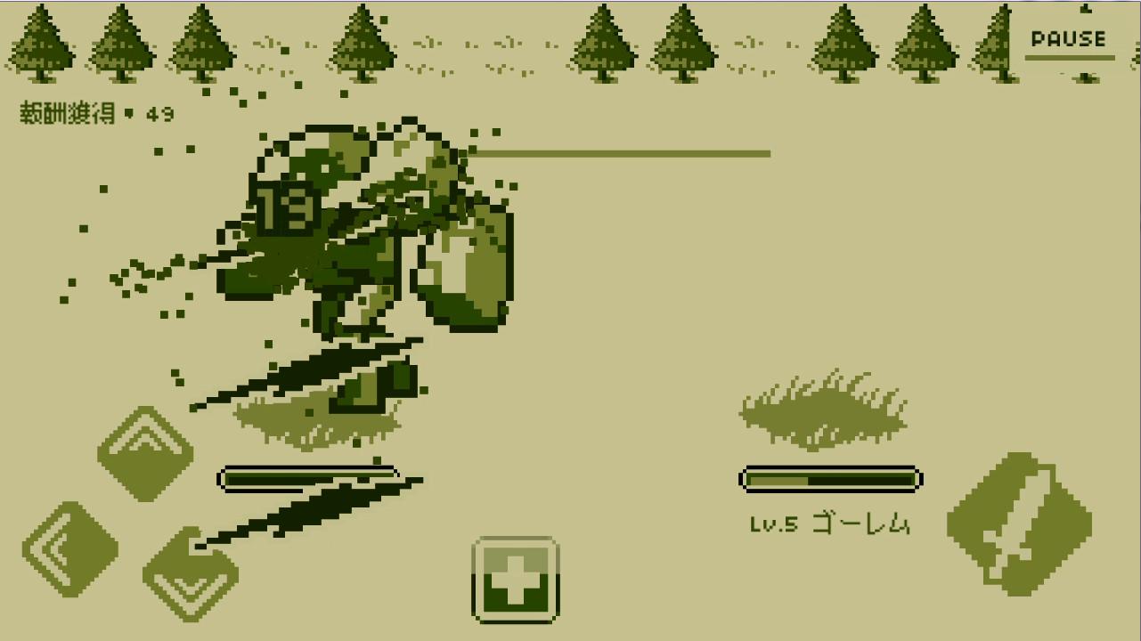 勇者はタイミング バトル画面10
