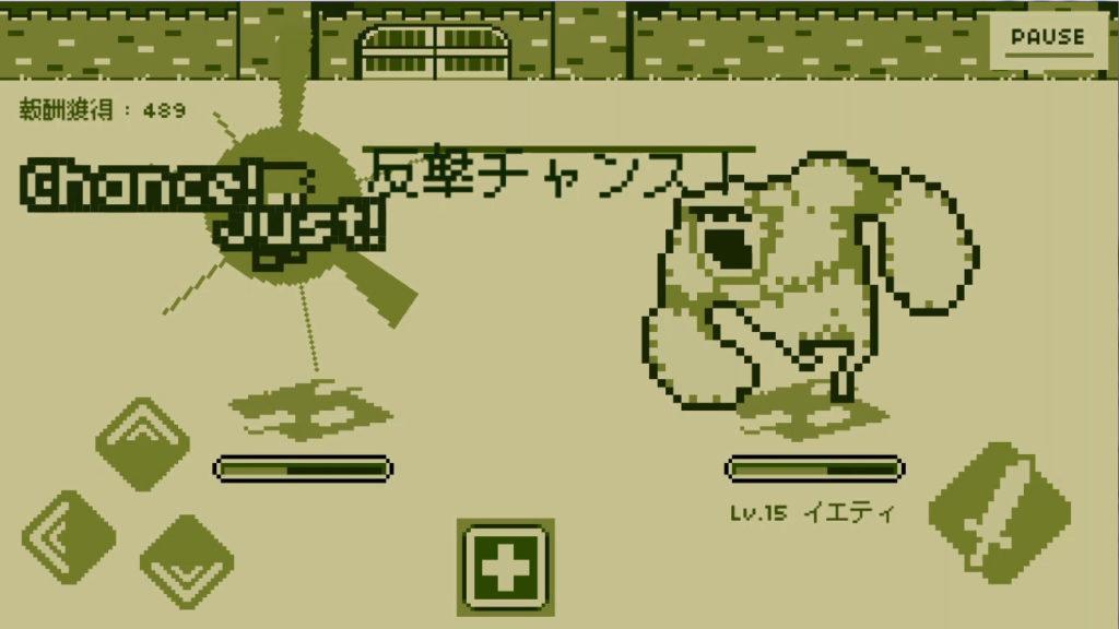 勇者はタイミング バトル画面8
