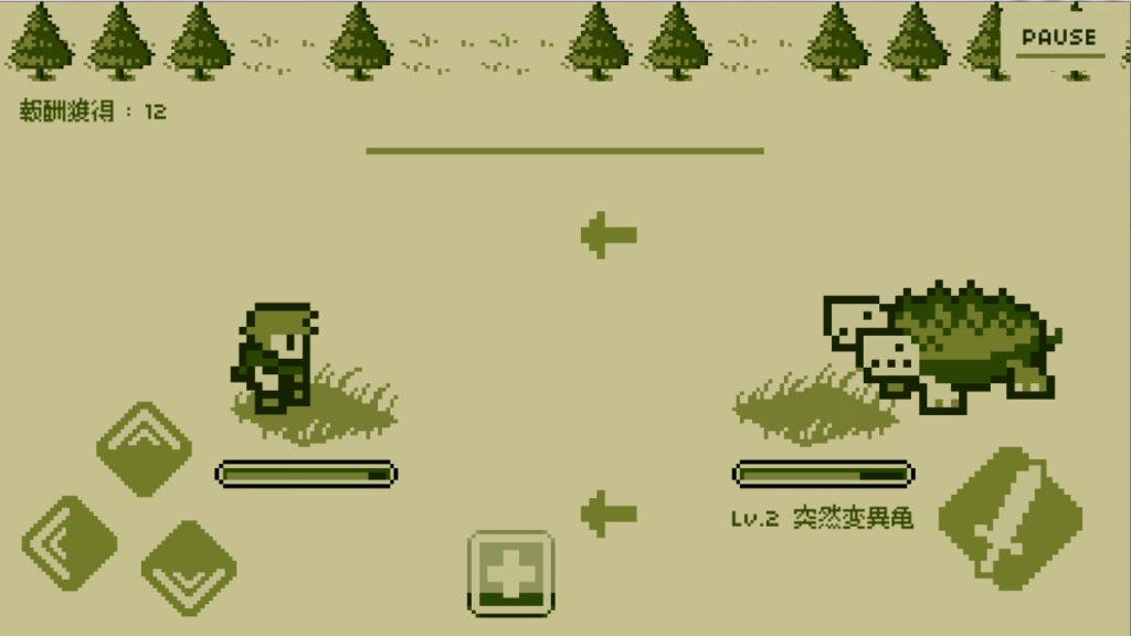 勇者はタイミング バトル画面6