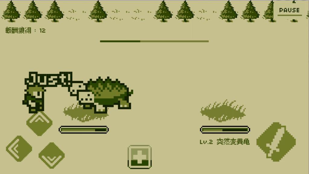 勇者はタイミング バトル画面7