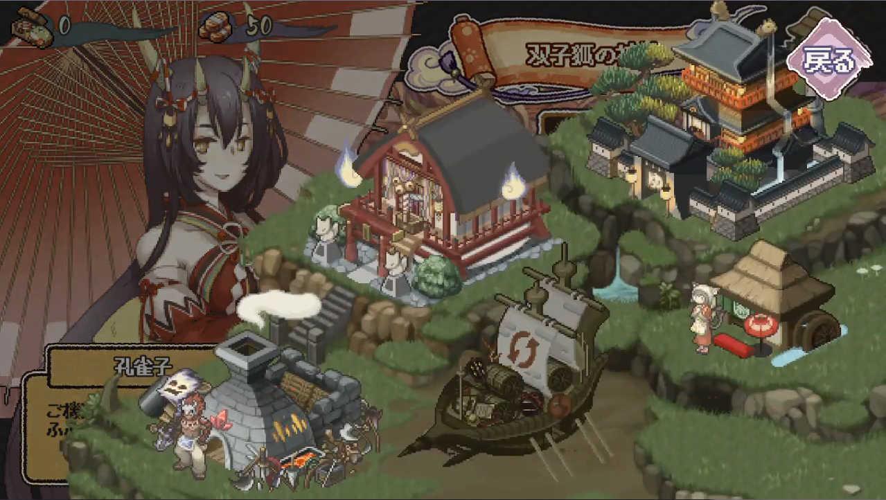 妖シ幻想郷 街を復興しながらも謎を解明していく