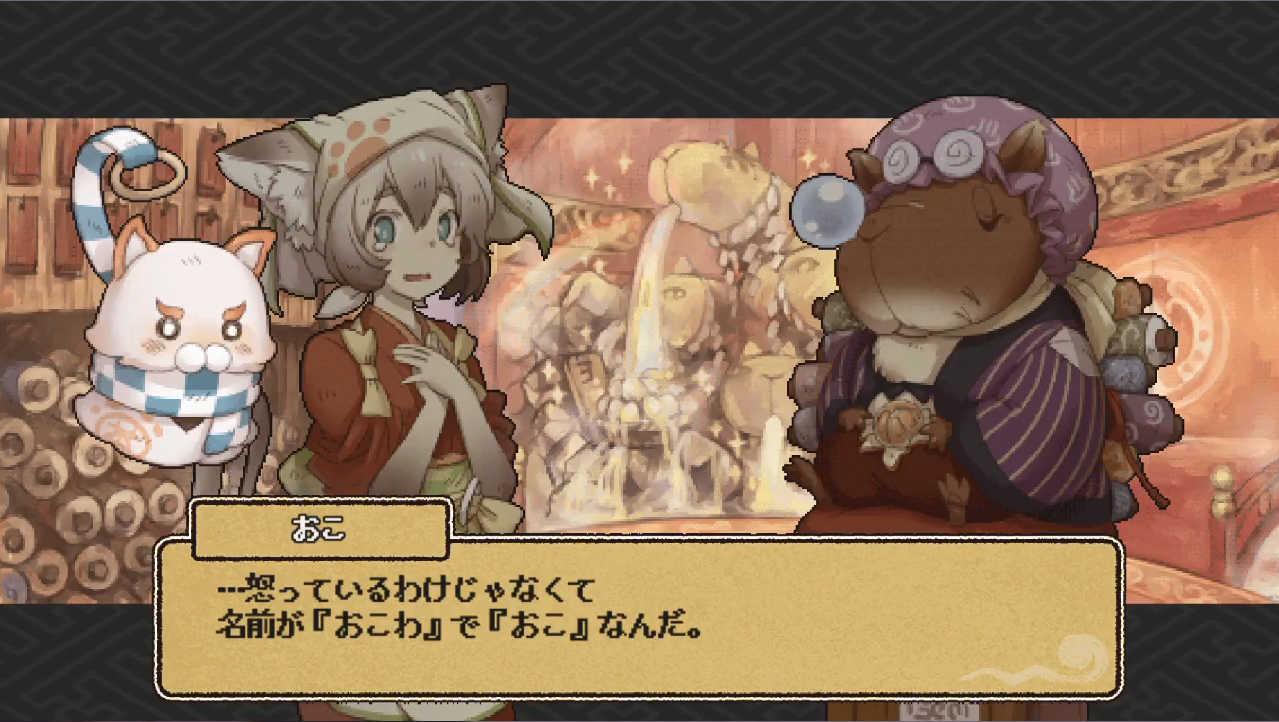 妖シ幻想郷 みんなかわいいキャラクター
