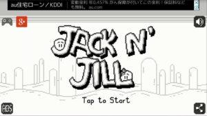 Jack N' Jill タイトル画面
