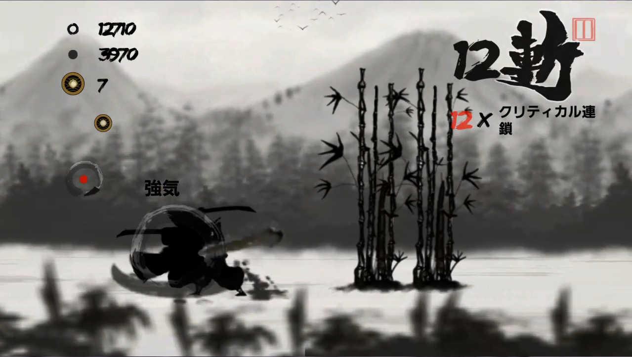 墨剣の侍 インクモードではスローがかかり敵のぎりぎりまで近づける