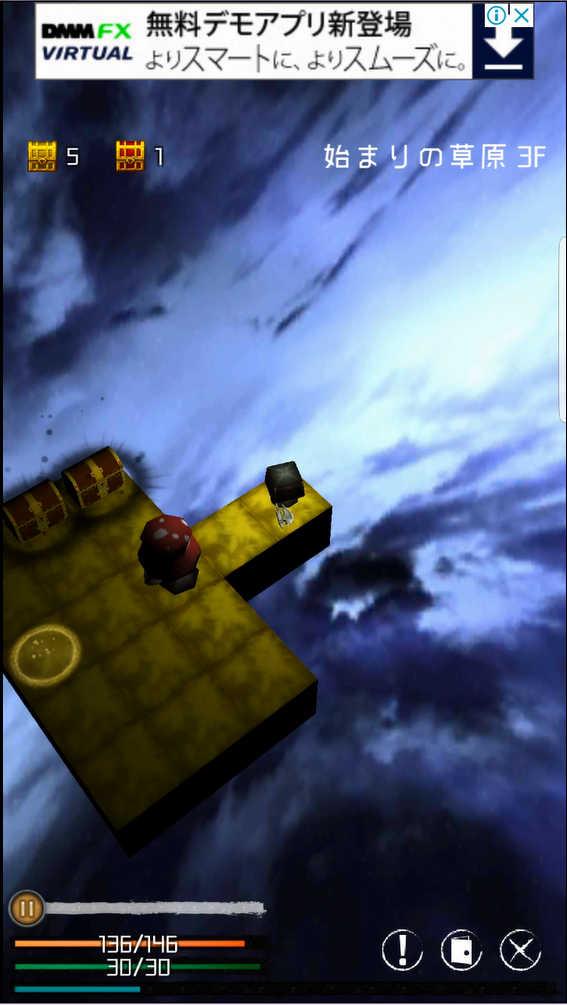 終末エクスプローラー ダンジョンの最後はボスがいるフロアが出現