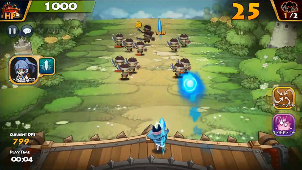 クルセイダーアタック 敵が奥から向かってくるシューティングゲーム