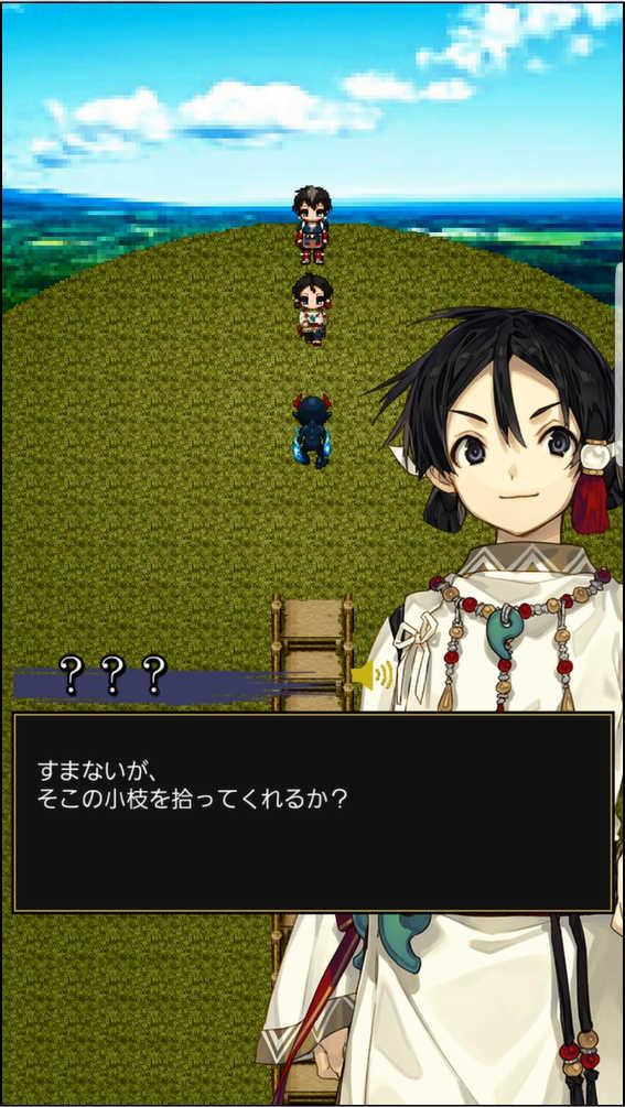 言な絶えそね 銀古に声を掛ける謎の少年「ヲワケ臣」