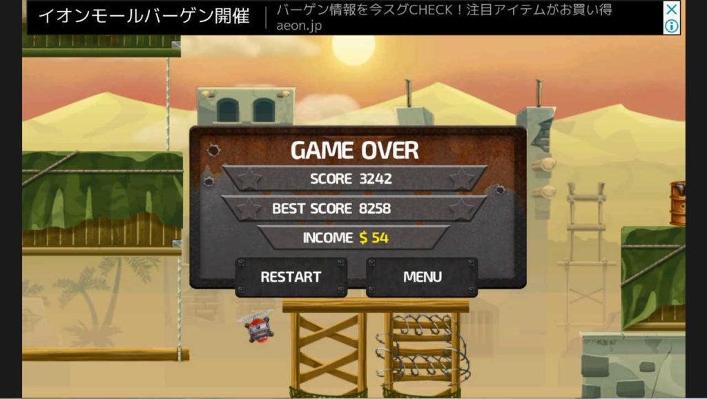metal soldiers ゲームオーバー