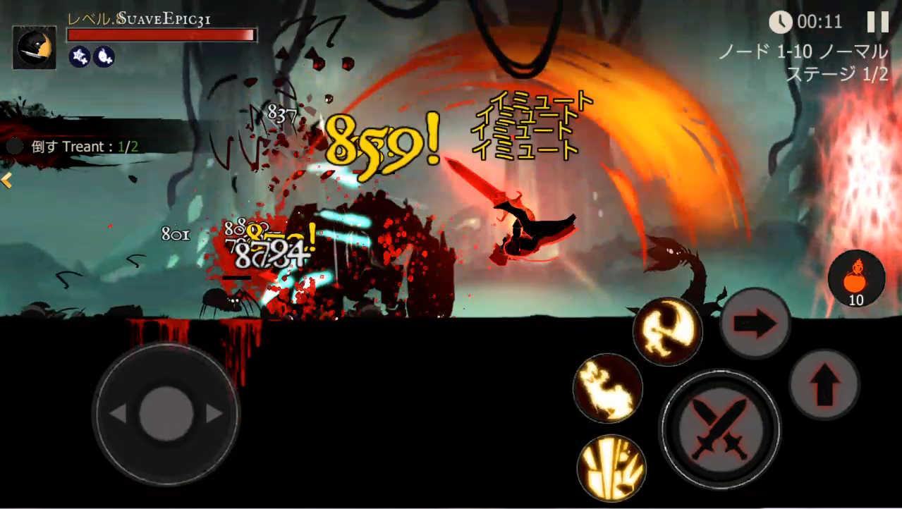 Shadow of Death スキル「回転アタック」!周囲の敵を全て切り倒す!