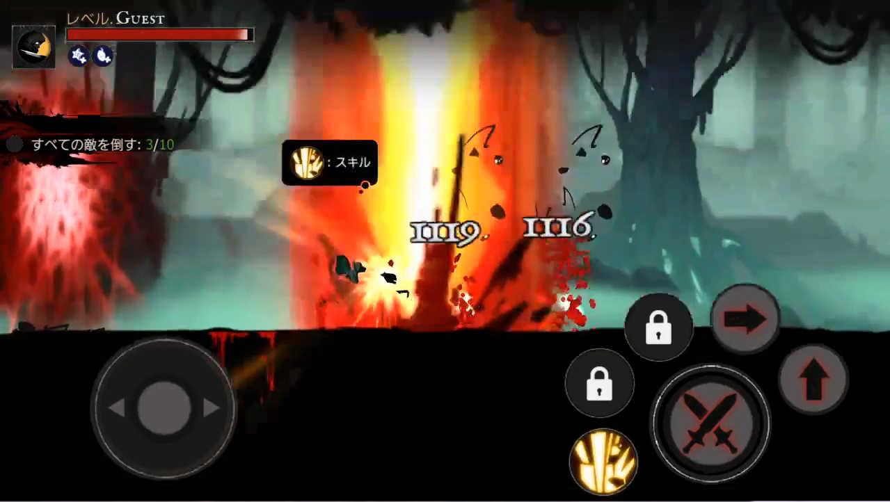 Shadow of Death スキル技はどれも豪快で大ダメージだ!