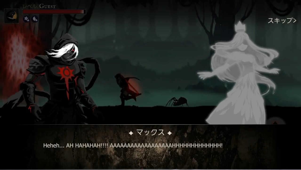 Shadow of Death マックスのテンションが超高いぞ!?