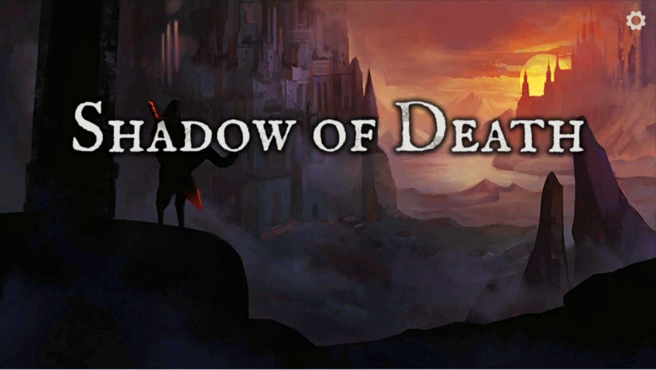 Shadow of Death タイトル画面