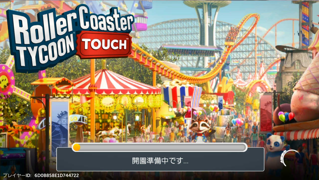 RollerCoasterTycoonTouch タイトル画面