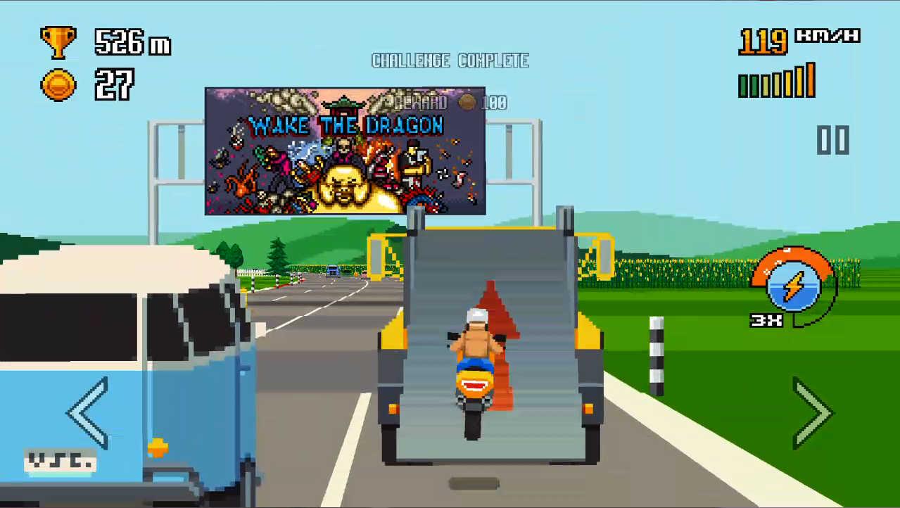 Retro Highway  しかし、調子に乗っていると・・・