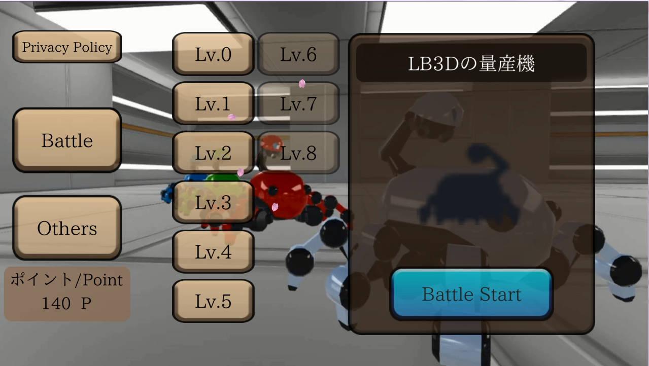 FlowerBlade2 ステージセレクト