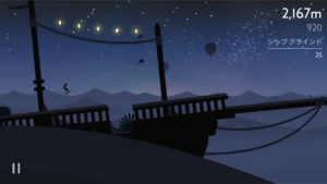 alto odyssey 謎の船