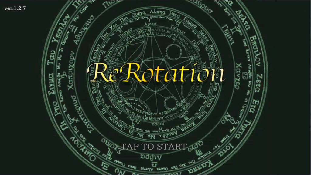ReRotation タイトル画面