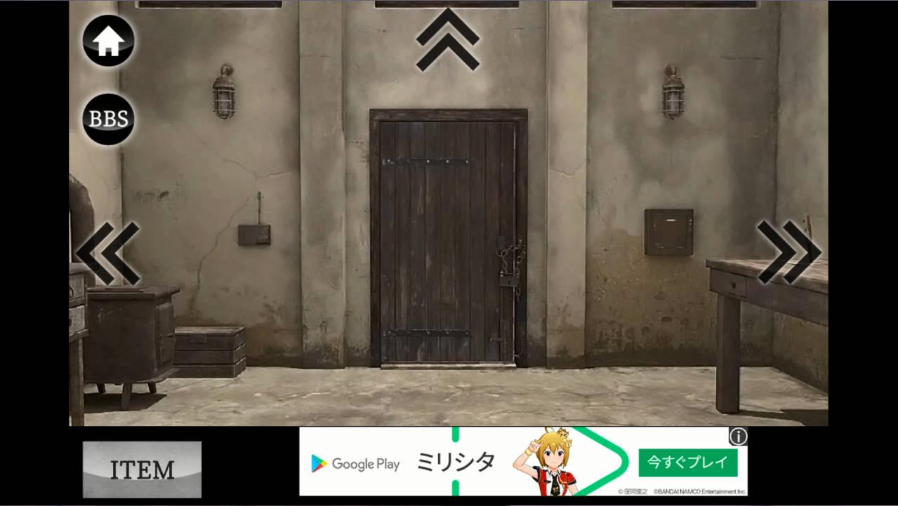 脱出ゲーム「Rime」 閉ざされた扉があります
