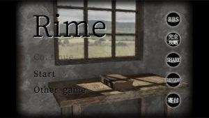 脱出ゲーム「Rime」 タイトル画面