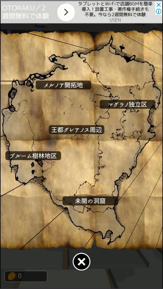 シャドウ オブ ローグ 探索マップ