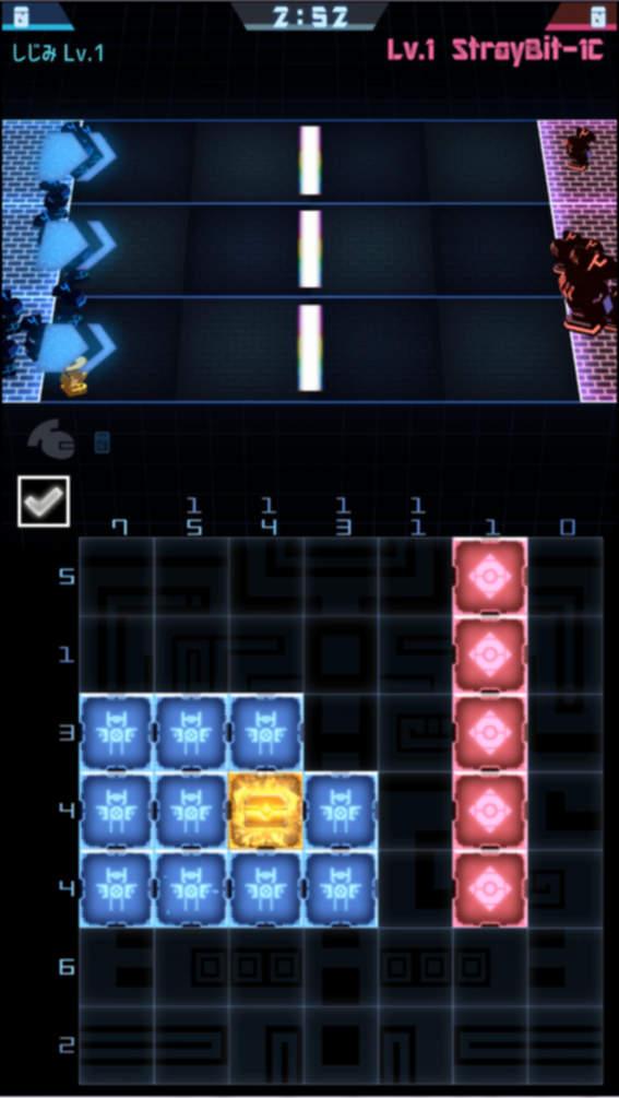 クリスタル・クラッシュ バトル画面