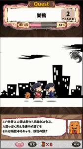 英語物語 RPGパートは自動で進んでいきます