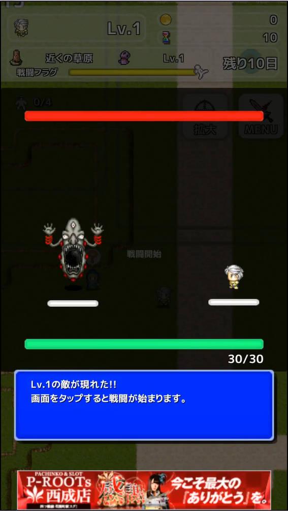 Re:Level2 対戦はオートバトルで進みます