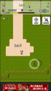 Re:Level2 レベル1のエリアでレベル上げ