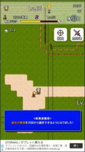 Re:Level2 このように勇者を増やす事ができます