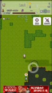 Re:Level2 広い草原からスタートです