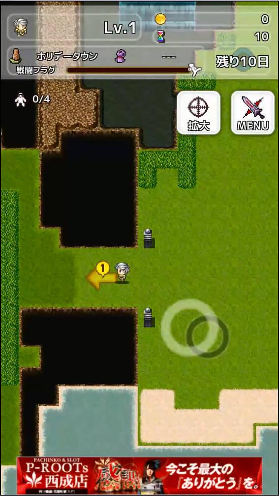 Re:Level2 まず最初のエリアに入ります