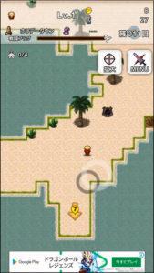 Re:Level2 まだまだエリアはたくさんあります