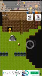 Re:Level2 ここはお墓かな?