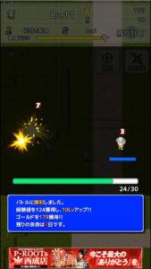 Re:Level2 敵を倒してレベルとゴールドを貯めよう