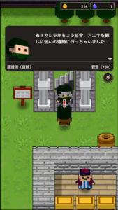 ローグスフィア ゲーム画面