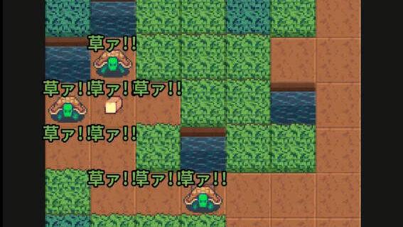 草原のローグライク ゲーム画面