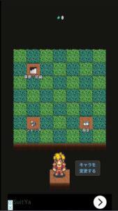 草原のローグライク メイン画面