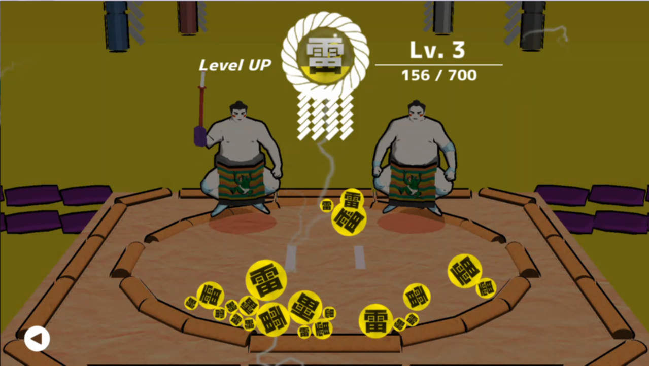 sumoroll 雷マークを溜めると得意技のレベルが上がる