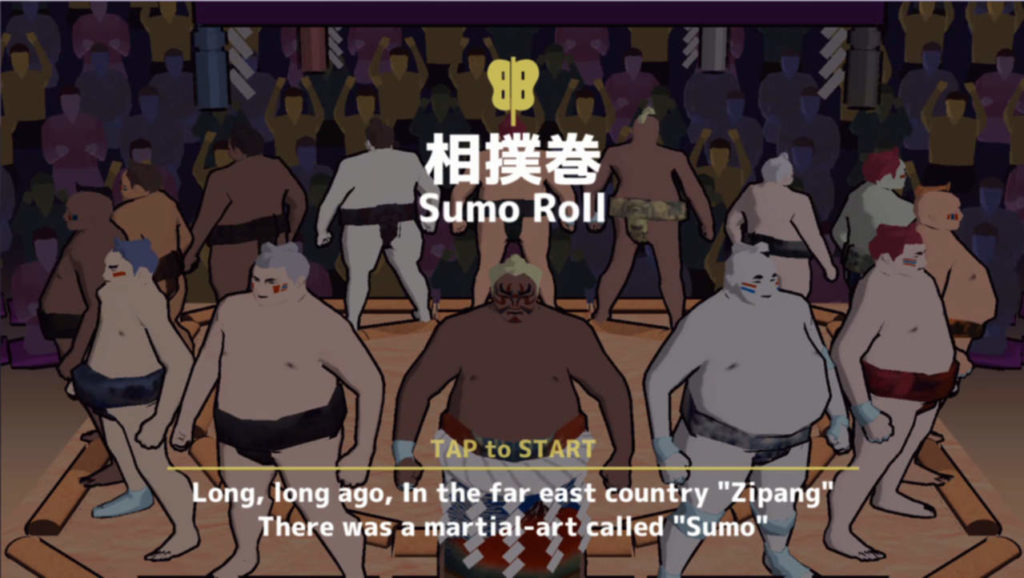 sumoroll タイトル画面