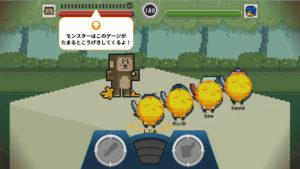 シンクシンクモンスターズ 敵のゲージが貯まると攻撃を受ける!