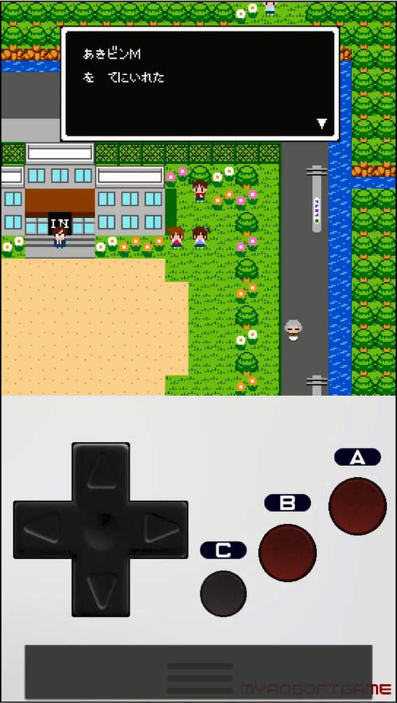 ボクのまち2 ゲーム画面