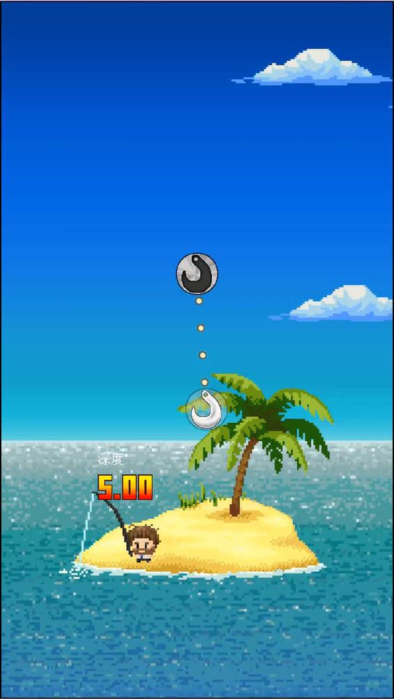 Desart Island Fishing 針に引っ掛けるアクション